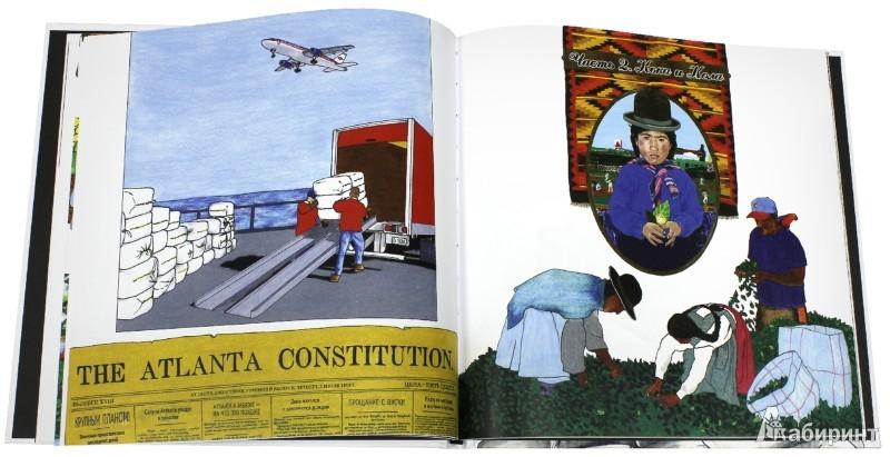 Иллюстрация 1 из 6 для Тайная история кофе, коки и колы - Рикардо Кортес | Лабиринт - книги. Источник: Лабиринт