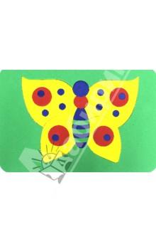 Бабочка (27-2001) от Лабиринт