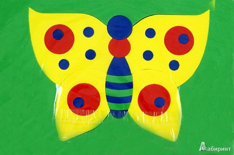Иллюстрация 1 из 6 для Бабочка (27-2001)   Лабиринт - игрушки. Источник: Лабиринт