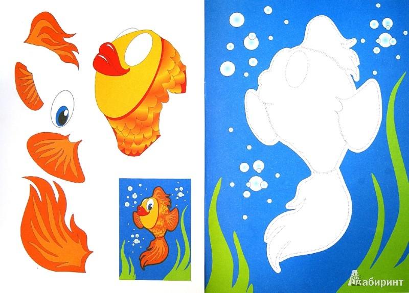 Иллюстрация 1 из 15 для Львенок   Лабиринт - игрушки. Источник: Лабиринт