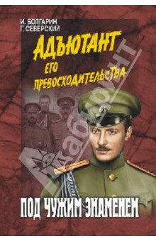 Под чужим знаменем копию медали1500 лет киеву
