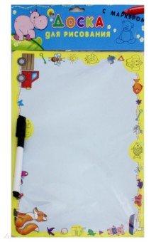 Купить Доска для рисования с маркером. Бегемот (Д-1423), Проф-Пресс, Сопутствующие товары для детского творчества