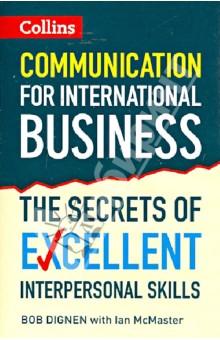 Communication for International Business dali 16 1 16б