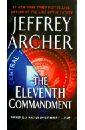 Archer Jeffrey The Eleventh Commandment the eleventh commandment
