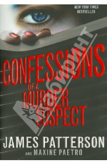 Confessions of a Murder Suspect the murder wall