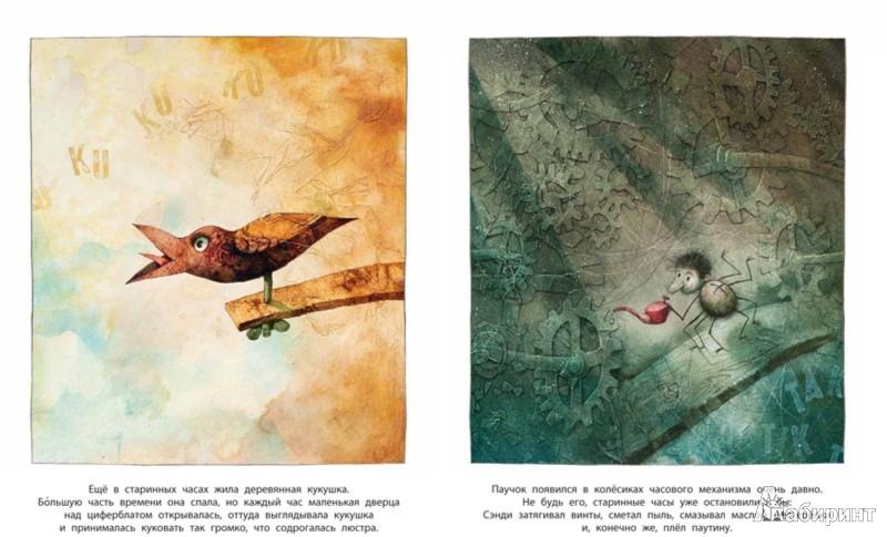 Иллюстрация 1 из 27 для Сэнди и деревянная кукушка. История чудесного спасения - Павел Чех | Лабиринт - книги. Источник: Лабиринт