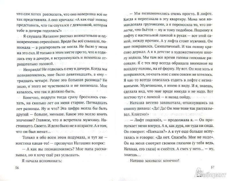 Людмила анисарова купить книгу