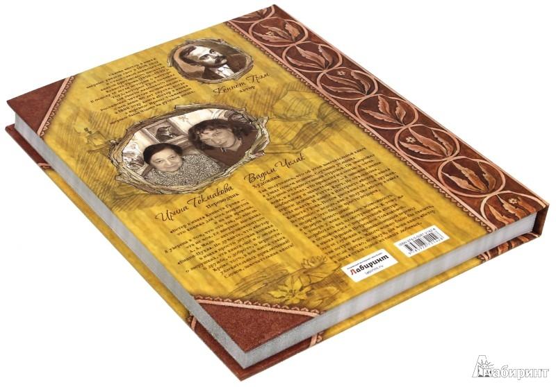 книга чарльз диккенс приключения оливера твиста 1976 года