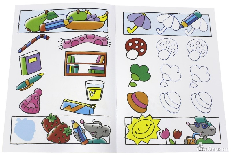 Иллюстрация 1 из 15 для Умные книжки для девчонки и мальчишки. Голубая   Лабиринт - книги. Источник: Лабиринт