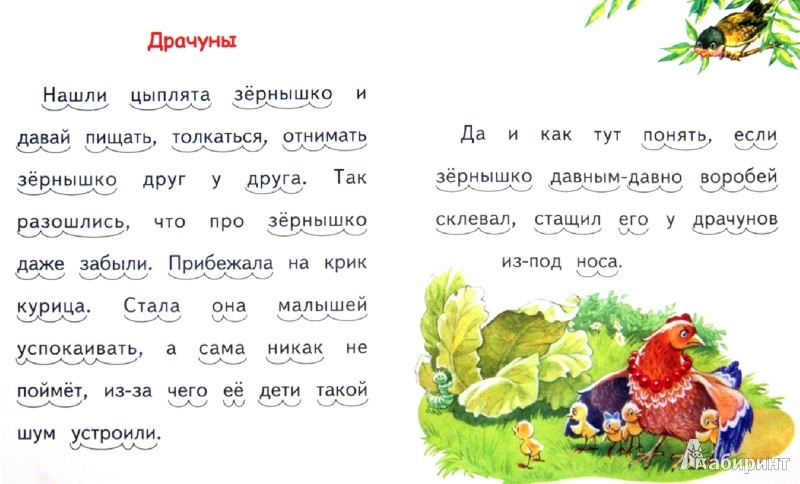 Иллюстрация 1 из 21 для Случай на море - В. Степанов | Лабиринт - книги. Источник: Лабиринт