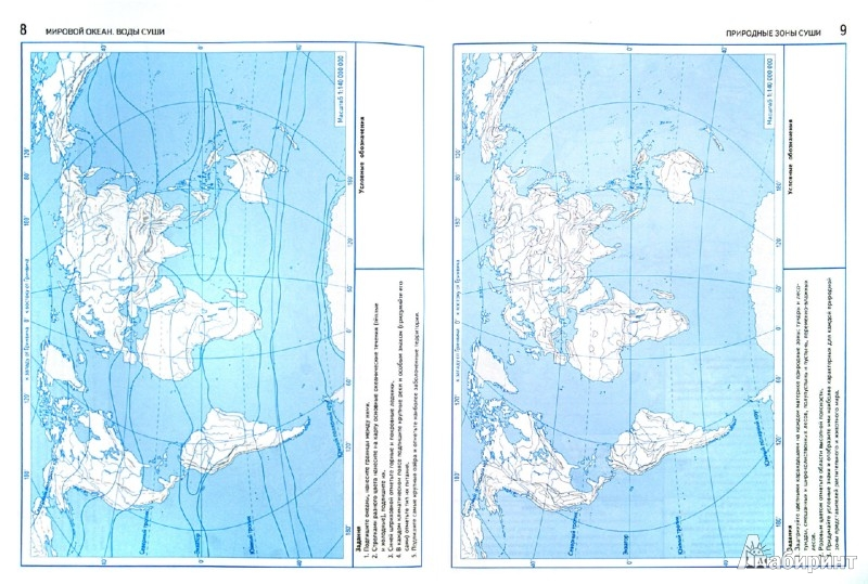 Контурные карты с заданиями география материки и окепны 7 класс