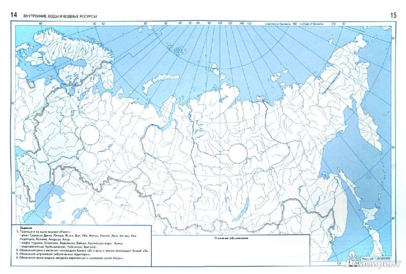 Контурная карта физическая карта географии 8 класс