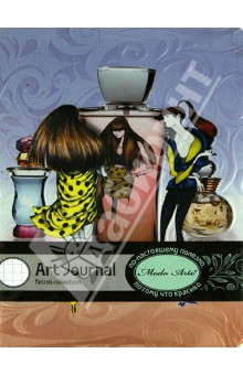 Бизнес-блокнот Modo Arte Fetiche А5 (4015Е) блокнот в пластиковой обложке моне терраса в сент адресс формат а5 160 стр арте