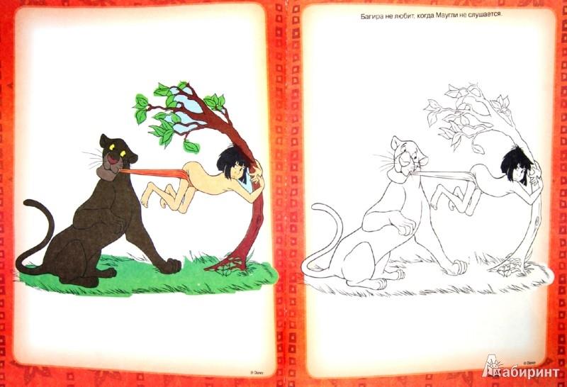 Иллюстрация 1 из 5 для Животные Дисней. Суперраскраска с образцом | Лабиринт - книги. Источник: Лабиринт