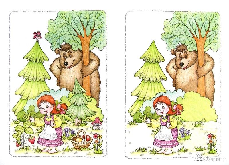 Иллюстрация 1 из 10 для Найди отличия. Медведь и зайцы | Лабиринт - книги. Источник: Лабиринт