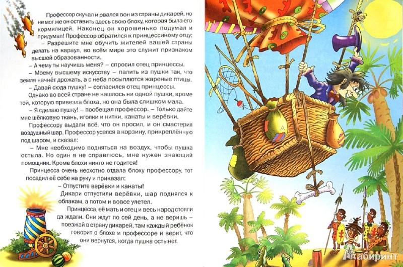 Иллюстрация 1 из 29 для Дикие лебеди. Сказки - Ханс Андерсен | Лабиринт - книги. Источник: Лабиринт