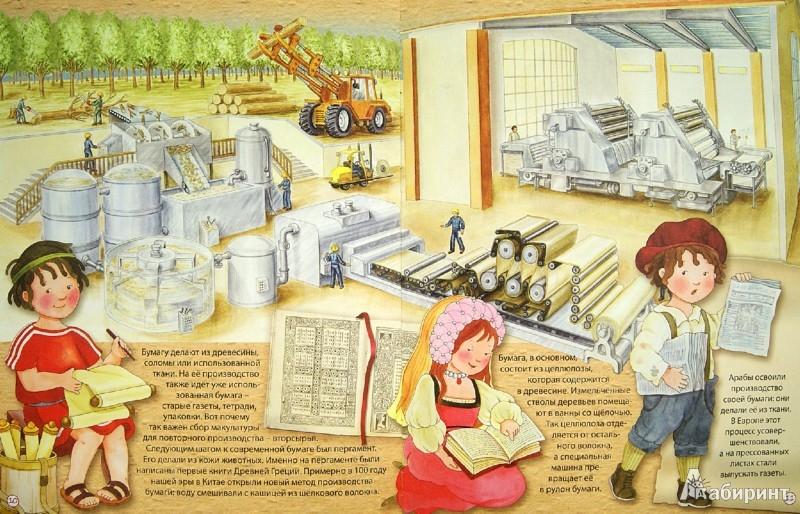 Иллюстрация 1 из 29 для Необыкновенная история обыкновенных вещей   Лабиринт - книги. Источник: Лабиринт