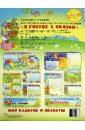 Комплект стендов для оформления группы детского сада В гостях у сказки меню для детского сада шаблон