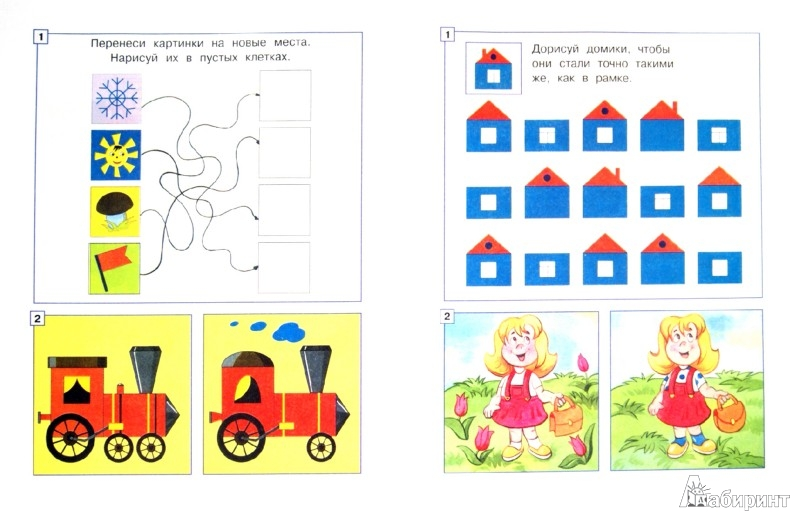 Иллюстрация 1 из 16 для Найди отличия. Развиваем внимание. Для детей 5-6 лет - Ольга Земцова | Лабиринт - книги. Источник: Лабиринт
