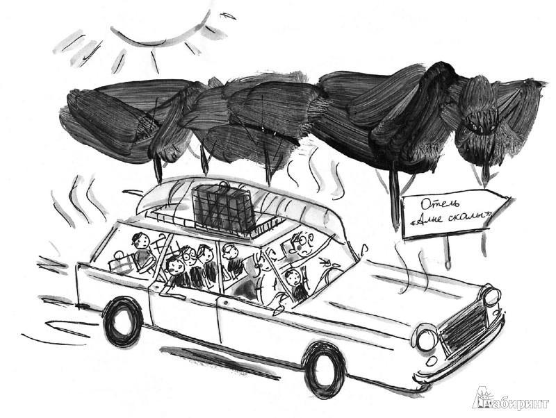 Иллюстрация 1 из 19 для Шоколадные каникулы. Приключения семейки из Шербура - Жан-Филипп Арру-Виньо | Лабиринт - книги. Источник: Лабиринт