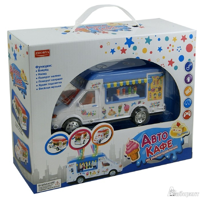 Иллюстрация 1 из 2 для Машина АВТО КАФЕ на радиоуправлении (Х75351) | Лабиринт - игрушки. Источник: Лабиринт