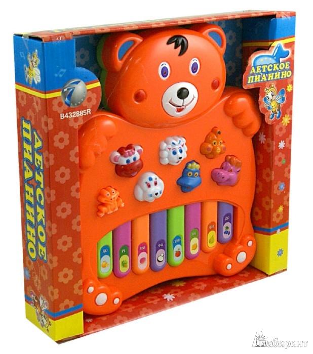 Иллюстрация 1 из 6 для Музыкальное пианино детское (В71680)   Лабиринт - игрушки. Источник: Лабиринт