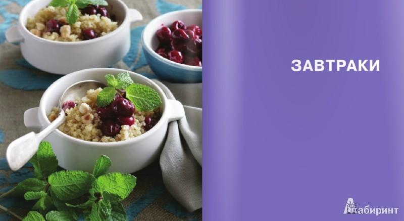 Иллюстрация 1 из 8 для Постный стол. 70 авторских рецептов. Кулинарные рецепты - Нина Борисова | Лабиринт - книги. Источник: Лабиринт
