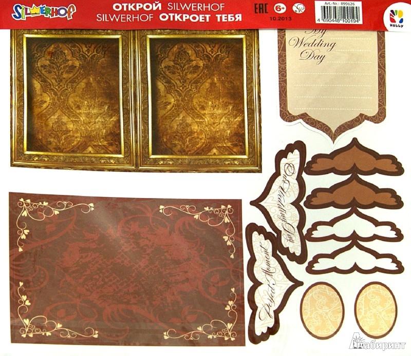 Иллюстрация 1 из 7 для Набор для скрапбукинга, бумага 2 шт (899126) | Лабиринт - сувениры. Источник: Лабиринт