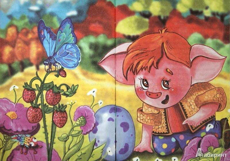 Иллюстрация 1 из 26 для Три чайных дракона и сверкающая пыль - Тоня Шипулина | Лабиринт - книги. Источник: Лабиринт