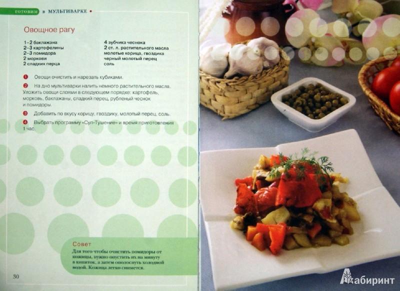 Рецепты лечебной диеты, Соусы, диетическое питание