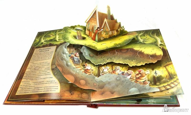 Иллюстрация 1 из 13 для Белоснежка. Музыкальная книга-театр - Кэти Коттон | Лабиринт - книги. Источник: Лабиринт