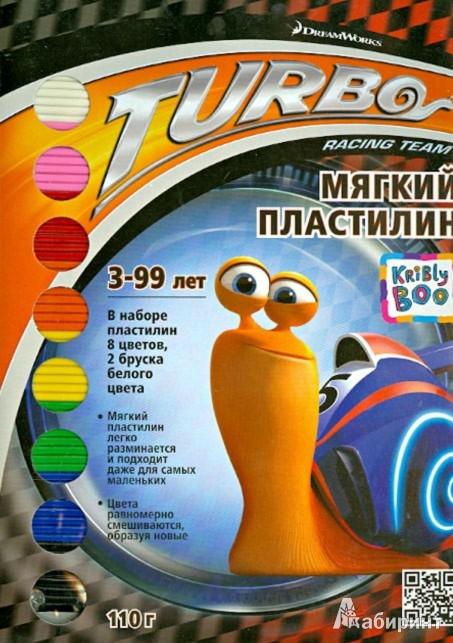 """Иллюстрация 1 из 5 для Пластилин  для детской лепки """"Турбо"""" (51220)   Лабиринт - игрушки. Источник: Лабиринт"""