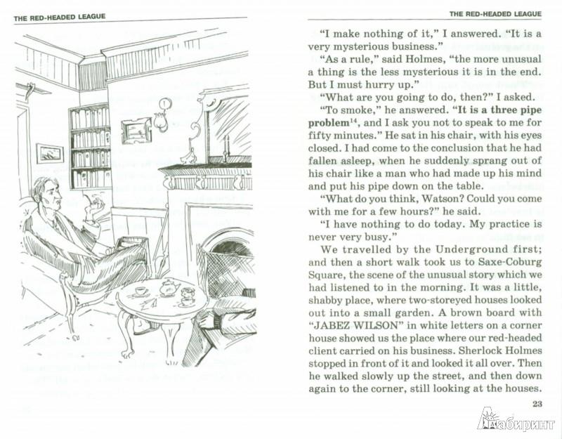 Иллюстрация 1 из 5 для Приключения Шерлока Холмса. Союз рыжих - Артур Дойл   Лабиринт - книги. Источник: Лабиринт