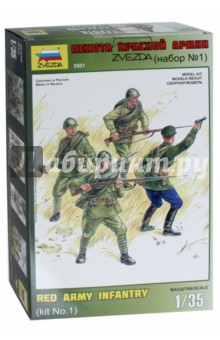 Сборная модель Пехота Красной Армии. Набор №1 (3501) куплю не регистрированую винтовку мосина