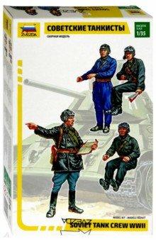 3504/Советские танкисты