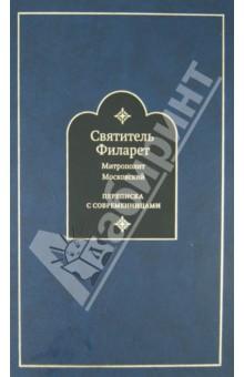 Переписка с современницами kuboraum k10 48 24 bs