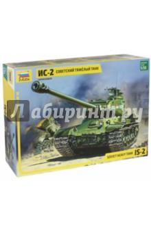 Купить Советский тяжелый танк ИС-2 (3524), Звезда, Бронетехника и военные автомобили (1:35)