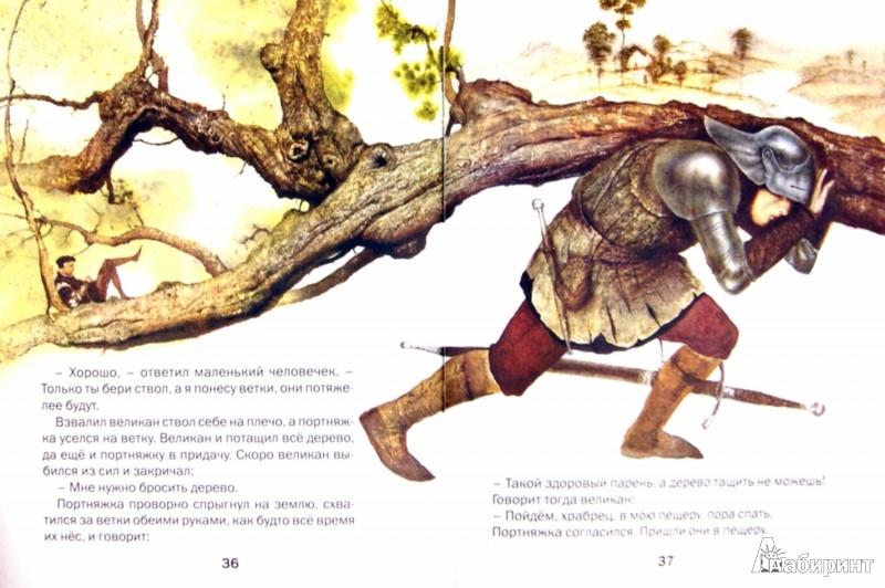 Иллюстрация 1 из 23 для Сказки - Гримм Якоб и Вильгельм | Лабиринт - книги. Источник: Лабиринт