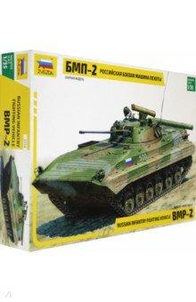 цена на Российская БМП-2 (3554)