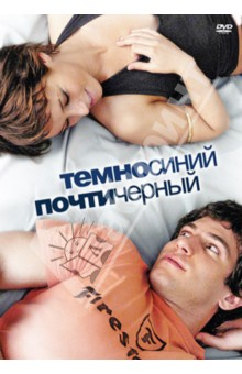 Темно-синий, почти черный (DVD)