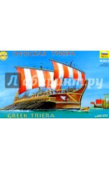 Купить Греческая Триера (8514), Звезда, Пластиковые модели: Морфлот