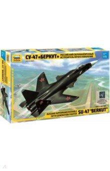 """Российский истребитель Су-47 """"Беркут"""" (7215)"""
