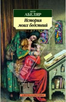 Тантра любви читать книгу