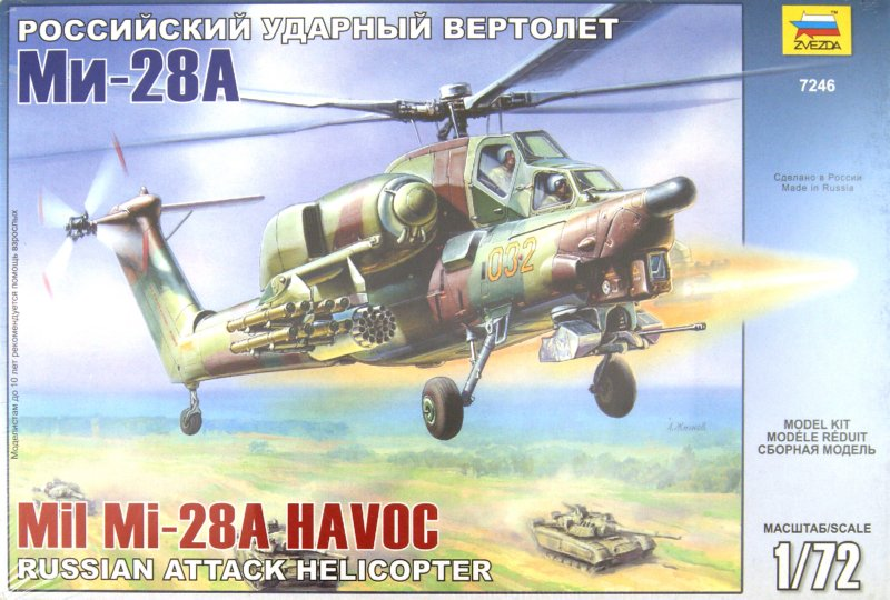 Иллюстрация 1 из 19 для Российский ударный вертолет Ми-28А (7246) | Лабиринт - игрушки. Источник: Лабиринт