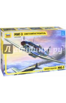 Советский истребитель МиГ-3 (7204)