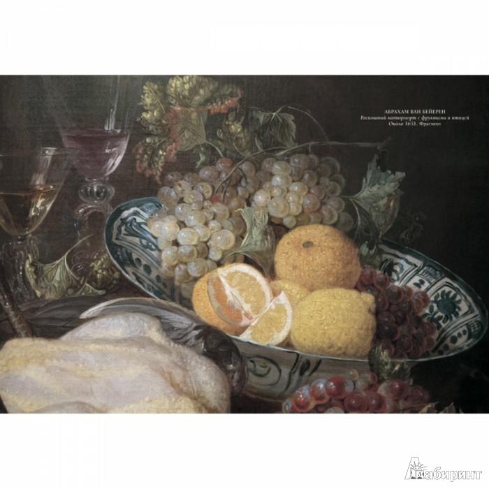 Иллюстрация 1 из 20 для Дворец искусств, Дюссельдорф - Елена Милюгина | Лабиринт - книги. Источник: Лабиринт