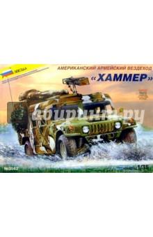 Купить 3562/Американский армейский вездеход Хамер , Звезда, Бронетехника и военные автомобили (1:35)