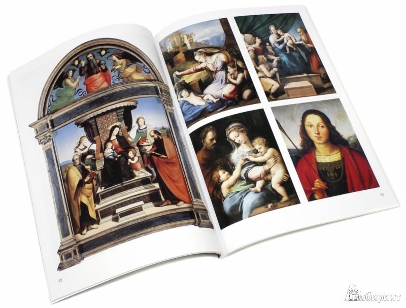 Иллюстрация 1 из 2 для Итальянская живопись. XVI век - Татьяна Пономарева | Лабиринт - книги. Источник: Лабиринт
