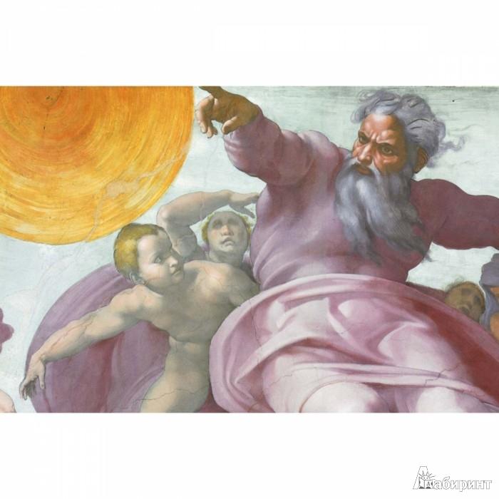Иллюстрация 1 из 10 для Микеланджело - Юрий Астахов | Лабиринт - книги. Источник: Лабиринт