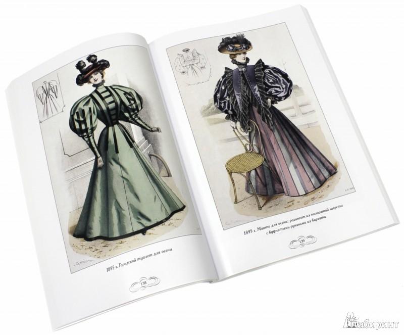 Иллюстрация 1 из 26 для Вестник моды. 1880-е - 1900-е годы - Н. Зубова | Лабиринт - книги. Источник: Лабиринт